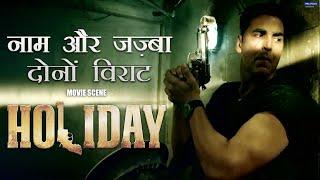 Naam Aur Jazba Dono Virat   Holiday   Movie Scene   Akshay Kumar, Sonakshi Sinha   A.R. Murugadoss