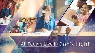 基督教|讚美詩歌MV 主你是我的喜樂《人都活在了神的光中》