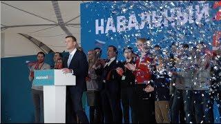 Выдвижение Навального в президенты. Собрание инициативной группы.