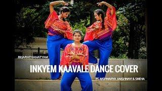 Inkem inkem inkem Kaavale| Geetha Govindam| Classical Dance Cover by Dance Gala