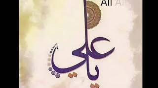 ali ali haider mola status - Thủ thuật máy tính - Chia sẽ