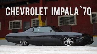 Тачка гангстера. Chevrolet Impala Custom Coupe 1970 #ЧУДОТЕХНИКИ №19