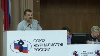 Журналисты против ЛАПТЕВЩИНЫ