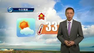 早晨天氣節目(07月21日上午7時) - 科學主任楊國仲 | Kholo.pk