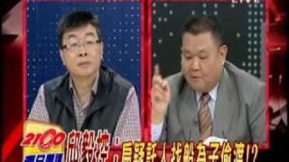 全民开讲 2008年12月28日 Chunk 7