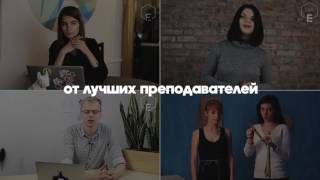 FashionElement PREMIUM. Профессиональное онлайн-образование в мире моды