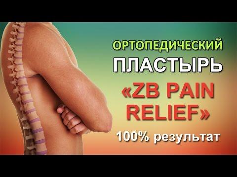 Болит шея плечи и лопатки