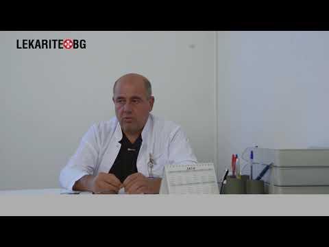 Където контакт с диабетна подножието