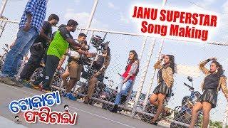 New Odia Superhit Song - Janu Superstar | Song Making | Elina & Sabysachi | ODIA HD
