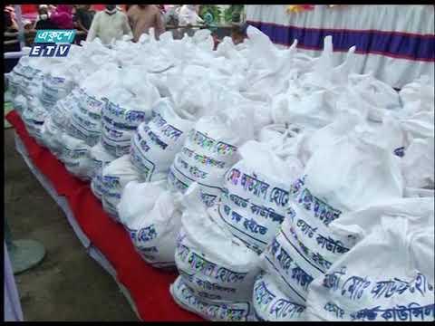 রাজধানীতে খেটে-খাওয়া মানুষের মাঝে প্রধানমন্ত্রীর ঈদ উপহার বিতরণ | ETV News
