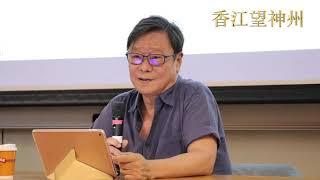 黃毓民理工大學演講實錄(高清重溫)