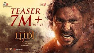 Bhoomi Trailer