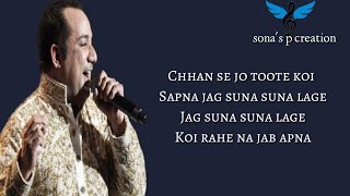 Jag suna suna lage ( lyrics ) :| Richa Sharma   - YouTube
