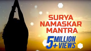 Surya Namaskar Mantra  Rattan Mohan Sharma