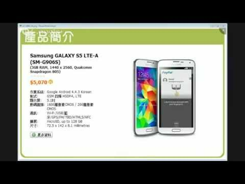 Galaxy S5 Prime Revealed To Be Galaxy S5 LTE-A