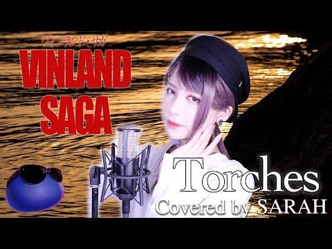 【ヴィンランド・サガ】Aimer - Torches (SARAH cover) / VINLAND SAGA (TV size)