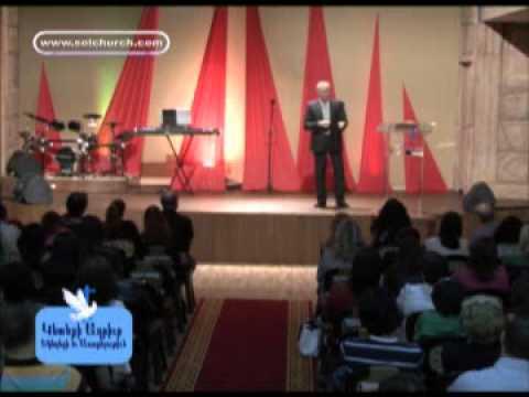 Ընտանիքին եւ Զոյքերուն Տրուած Պատիւը Տիրոջմով