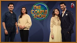 What Was The Fahad's First Dinner Experince With Sarwat ? | Fahad & Sarwat Gilani | The Couple Show