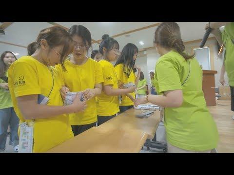 """""""Smartfonët"""" dëmtojnë trurin, në Korenë e Jugut ngrenë kampe kundër varësisë"""