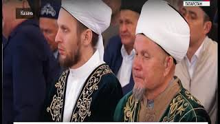 Россия 24  Вести Татарстана от 15 июня