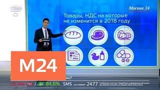 """""""Жизнь в большом городе"""": какие сюрпризы готовит нам налоговая система - Москва 24"""