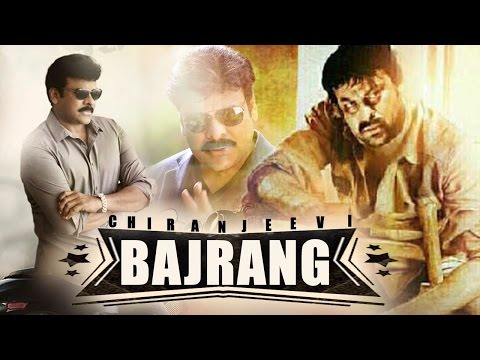 Watch bajrang chiranjeevi