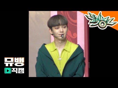 DOWNLOAD: [4K직캠]EXO엑소(카이)- love shot 뮤직뱅크 직캠 HDR