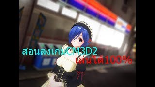 custom order maid 3d 2 dlc download