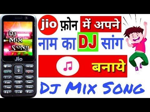 jio mobile full movie download karne ka tarika