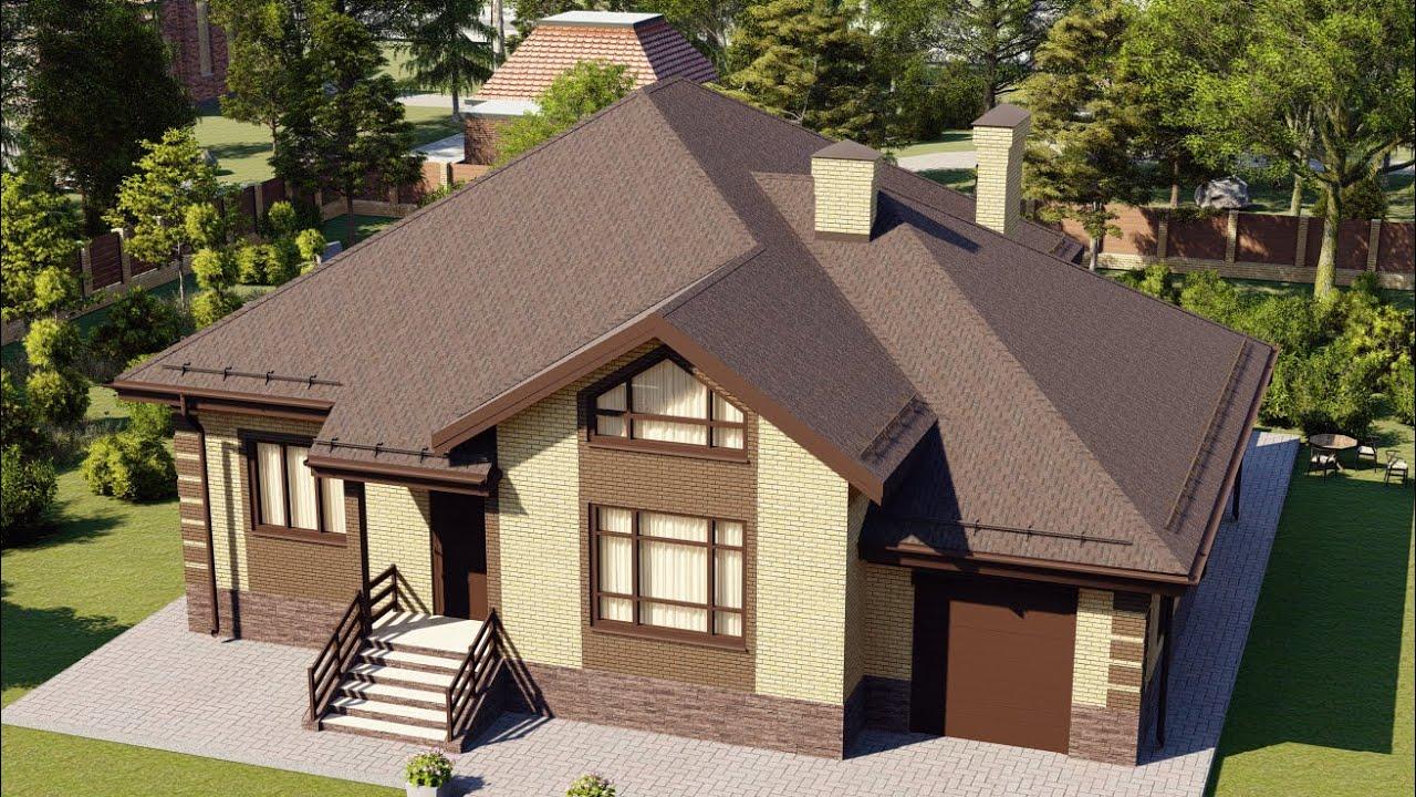 Типовой проект одноэтажного дома из газобетона