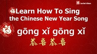 "Learn How To Sing the Chinese New Year Song ""gōng xǐ gong xǐ """
