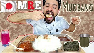 Japanese Rations Mukbang - JSDF MREs Review or Eating Show [ENG SUB]