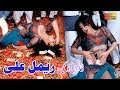 Rimal Ali   Main Hoon Maghroor Laila   New Dance 2020   Shaheen Studio
