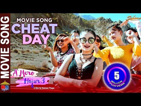 Jaali Rumal   Nepali Movie Selfie King Song