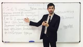 Лайфхак по заданию №15 из ЕГЭ по обществознанию