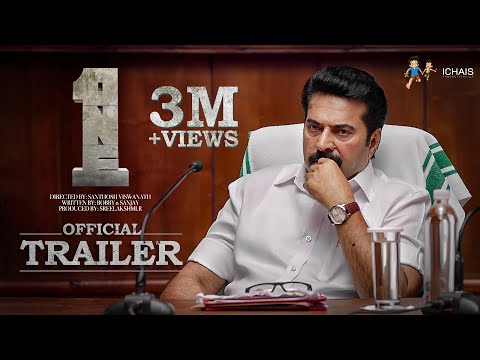 One Malayalam Movie Official Trailer | Mammootty | Santhosh Viswanath | Bobby & Sanjay