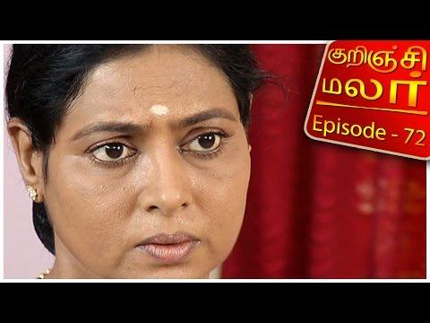 Kurunji-Malar-feat-Aishwarya-actress-Epi-72-Tamil-TV-Serial-01-03-2016-Kalaignar-TV