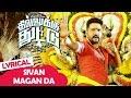 Dhilluku Dhuddu Songs | Sivan Magan Da Song | Lyrical Video | Santhanam | Thaman SS