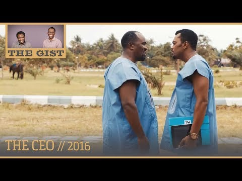 E87 - The CEO (2016) - Movie Review // The GIST