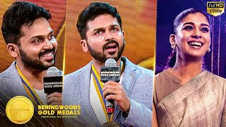 Karthi's on Stage LIVE Singing Performance for his Daughter & Special Speech in BGM 2018