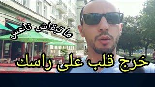 اغاني طرب MP3 خرجت نقلب على خدمة و واحد مصري بغا ينصب عليا. تحميل MP3