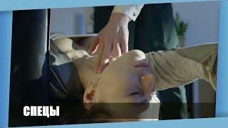 Премьера в тренде 2018 года! СПЕЦЫ (2018) Русский детективный сериал Детективы 2018 премьера!