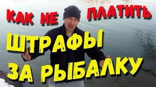 Mrv51. ru рыболовные штрафы мурманской области