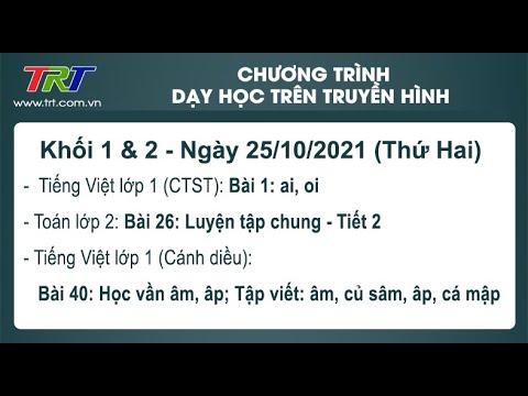 Lớp 1: Tiếng Việt (2 tiết); Lớp 2: Toán./ -Dạy học trên truyền hình HueTV ngày 25/10/2021