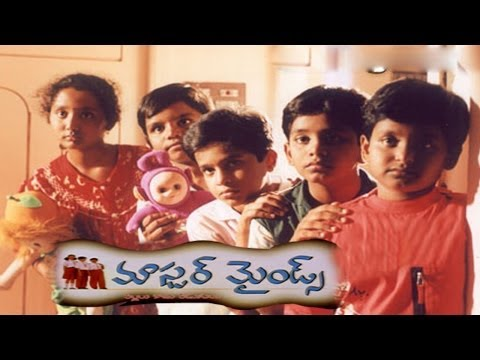 Master Minds Telugu Full Length Movie || Master Supreme || Nandi Award Movie