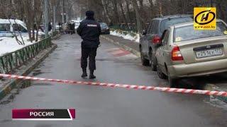 Московская полиция опасается всплеска ксенофобии после убийства няней девочки