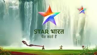 Radha krishna serial title song download