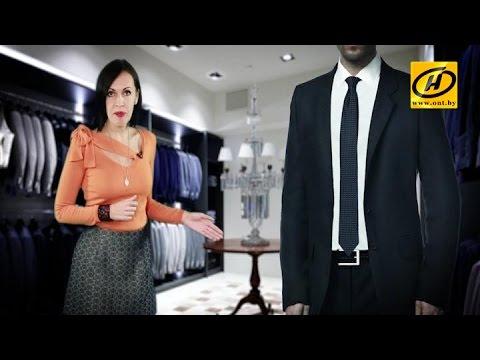 Правила этикета: галстук, как выглядеть галантно?