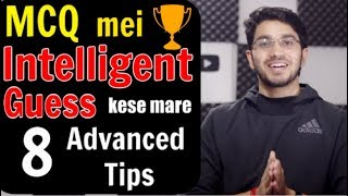 How to guess MCQ Questions correctly | 8 Advanced Tips