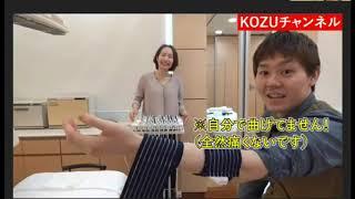 高津理容美容専門学校 ~エステティシャンについて~